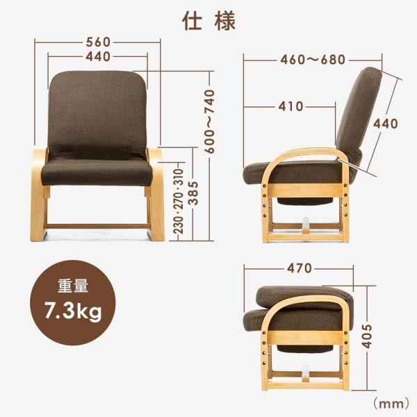 高座椅子 座椅子 椅子 リクライニング チェア 肘付き ひじ掛け付き ポケット付き 安楽椅子 コンパクト 座面 高さ調整 折りたたみ(即納)|sanwadirect|13