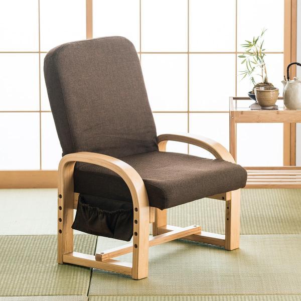 高座椅子 座椅子 椅子 リクライニング チェア 肘付き ひじ掛け付き ポケット付き 安楽椅子 コンパクト 座面 高さ調整 折りたたみ(即納)|sanwadirect|18