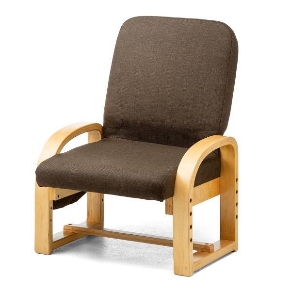 高座椅子 座椅子 椅子 リクライニング チェア 肘付き ひじ掛け付き ポケット付き 安楽椅子 コンパクト 座面 高さ調整 折りたたみ(即納)|sanwadirect|20