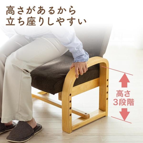 高座椅子 座椅子 椅子 リクライニング チェア 肘付き ひじ掛け付き ポケット付き 安楽椅子 コンパクト 座面 高さ調整 折りたたみ(即納)|sanwadirect|03