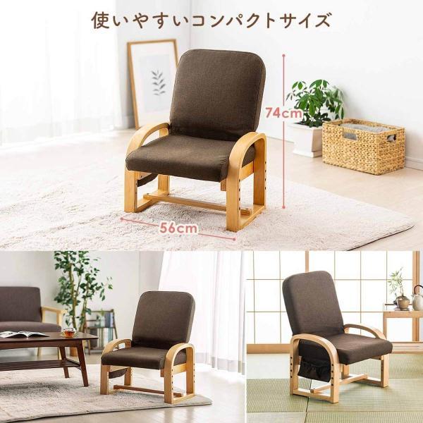高座椅子 座椅子 椅子 リクライニング チェア 肘付き ひじ掛け付き ポケット付き 安楽椅子 コンパクト 座面 高さ調整 折りたたみ(即納)|sanwadirect|05