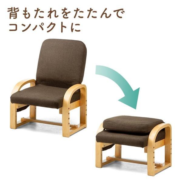 高座椅子 座椅子 椅子 リクライニング チェア 肘付き ひじ掛け付き ポケット付き 安楽椅子 コンパクト 座面 高さ調整 折りたたみ(即納)|sanwadirect|06