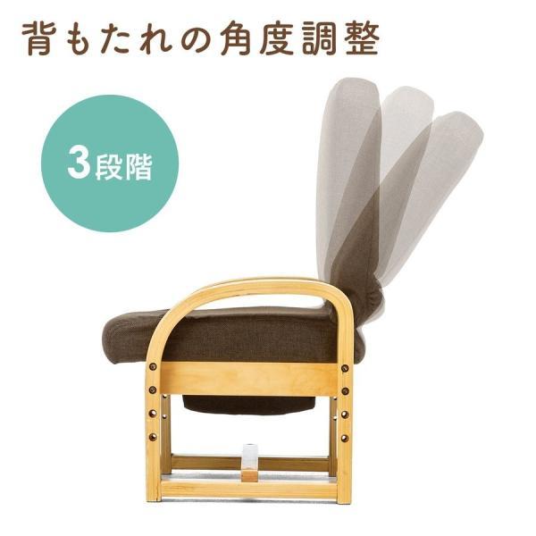 高座椅子 座椅子 椅子 リクライニング チェア 肘付き ひじ掛け付き ポケット付き 安楽椅子 コンパクト 座面 高さ調整 折りたたみ(即納)|sanwadirect|09