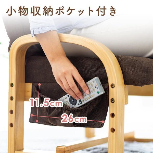 高座椅子 座椅子 椅子 リクライニング チェア 肘付き ひじ掛け付き ポケット付き 安楽椅子 コンパクト 座面 高さ調整 折りたたみ(即納)|sanwadirect|10