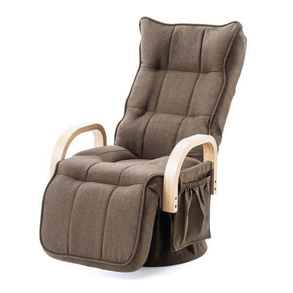 回転高座椅子 高座椅子 座椅子 座いす 座イス 椅子 リクライニング チェア 肘付き ひじ掛け付き ハイバック サイドポケット付き(即納) sanwadirect 20