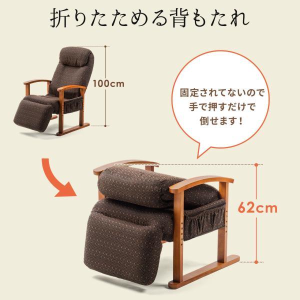 リクライニング高座椅子 安楽椅子 ハイバック仕様 オットマン内蔵 背もたれ8段階 オットマン14段階角度調整 ヘッドレスト サイドポケット付き ブラウン|sanwadirect|12