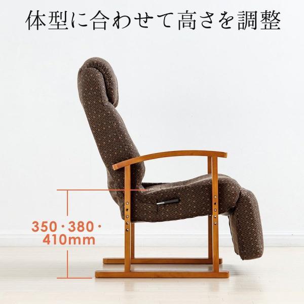 リクライニング高座椅子 安楽椅子 ハイバック仕様 オットマン内蔵 背もたれ8段階 オットマン14段階角度調整 ヘッドレスト サイドポケット付き ブラウン|sanwadirect|13