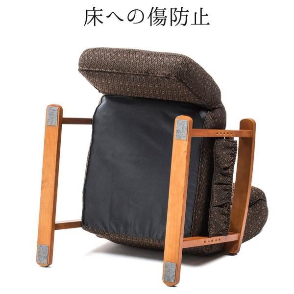 リクライニング高座椅子 安楽椅子 ハイバック仕様 オットマン内蔵 背もたれ8段階 オットマン14段階角度調整 ヘッドレスト サイドポケット付き ブラウン|sanwadirect|14