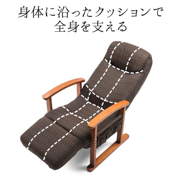 リクライニング高座椅子 安楽椅子 ハイバック仕様 オットマン内蔵 背もたれ8段階 オットマン14段階角度調整 ヘッドレスト サイドポケット付き ブラウン|sanwadirect|06