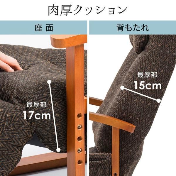 リクライニング高座椅子 安楽椅子 ハイバック仕様 オットマン内蔵 背もたれ8段階 オットマン14段階角度調整 ヘッドレスト サイドポケット付き ブラウン|sanwadirect|08