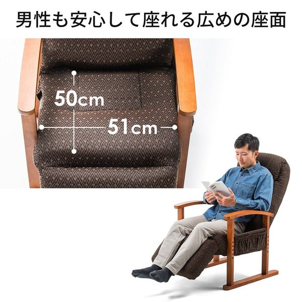 リクライニング高座椅子 安楽椅子 ハイバック仕様 オットマン内蔵 背もたれ8段階 オットマン14段階角度調整 ヘッドレスト サイドポケット付き ブラウン|sanwadirect|10