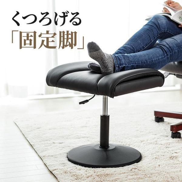 オットマン 脚置き台 スツール チェア 椅子 ソファ シンプル|sanwadirect