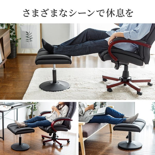 オットマン 脚置き台 スツール チェア 椅子 ソファ シンプル|sanwadirect|04