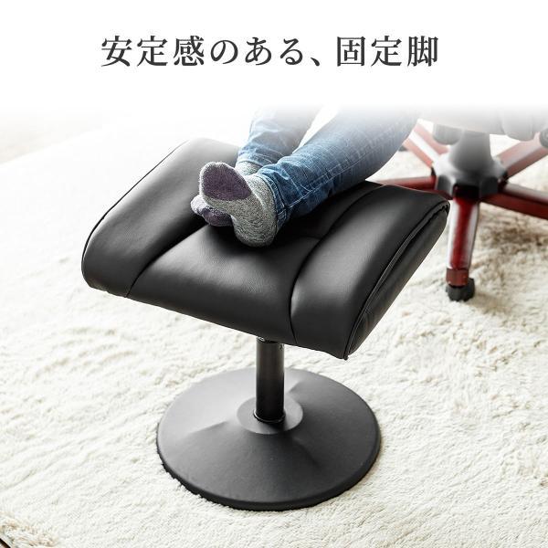 オットマン 脚置き台 スツール チェア 椅子 ソファ シンプル|sanwadirect|05