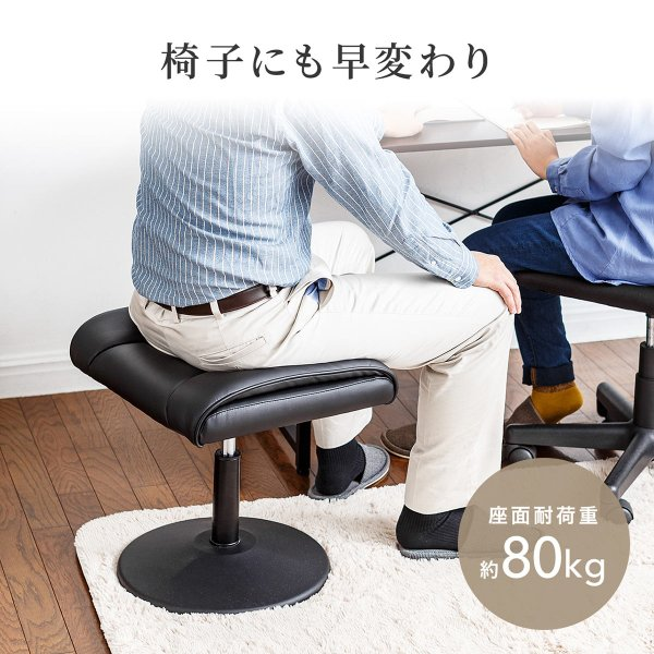 オットマン 脚置き台 スツール チェア 椅子 ソファ シンプル|sanwadirect|06