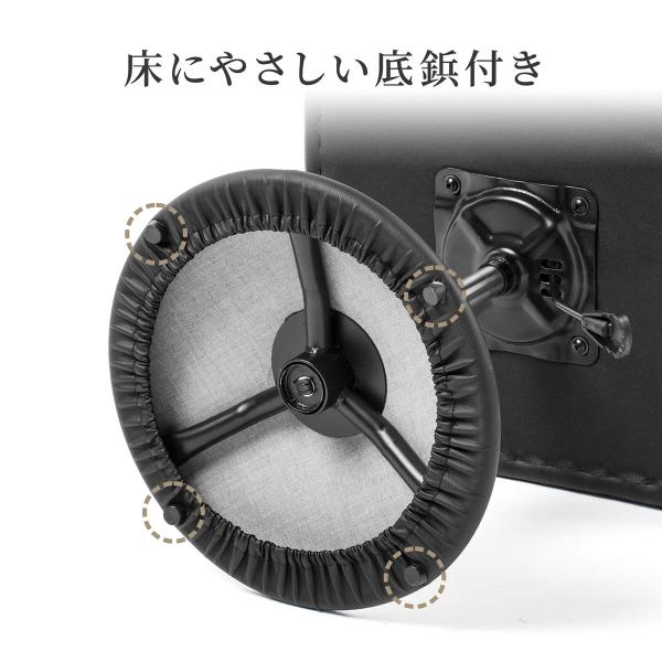 オットマン 脚置き台 スツール チェア 椅子 ソファ シンプル|sanwadirect|09