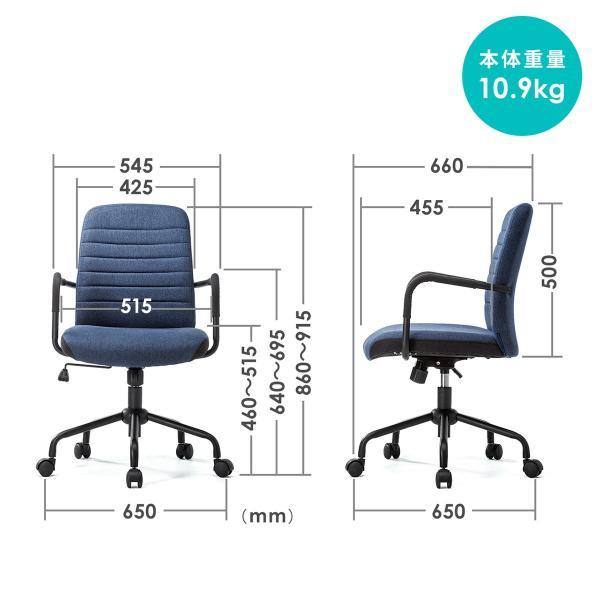 オフィスチェア パソコンチェア デザインチェア 事務椅子 肘付き オフィスチェアー デスクチェア シンプル 椅子 チェア チェアー イス いす オフィス(即納)|sanwadirect|02