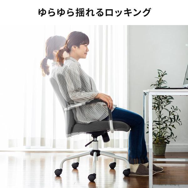 オフィスチェア パソコンチェア デザインチェア 事務椅子 肘付き オフィスチェアー デスクチェア シンプル 椅子 チェア チェアー イス いす オフィス(即納)|sanwadirect|11