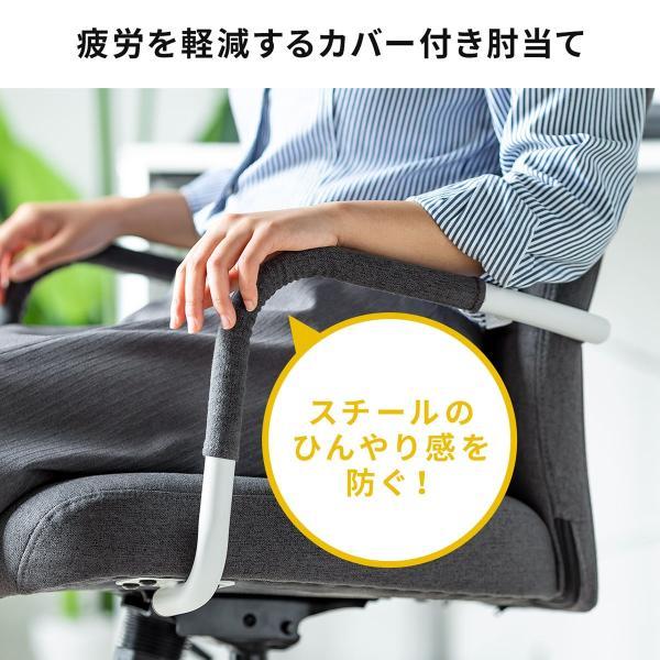オフィスチェア パソコンチェア デザインチェア 事務椅子 肘付き オフィスチェアー デスクチェア シンプル 椅子 チェア チェアー イス いす オフィス(即納)|sanwadirect|14