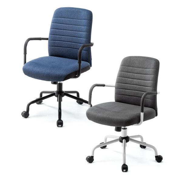 オフィスチェア パソコンチェア デザインチェア 事務椅子 肘付き オフィスチェアー デスクチェア シンプル 椅子 チェア チェアー イス いす オフィス(即納)|sanwadirect|20