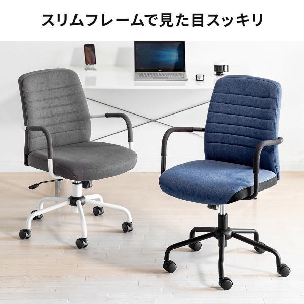 オフィスチェア パソコンチェア デザインチェア 事務椅子 肘付き オフィスチェアー デスクチェア シンプル 椅子 チェア チェアー イス いす オフィス(即納)|sanwadirect|03