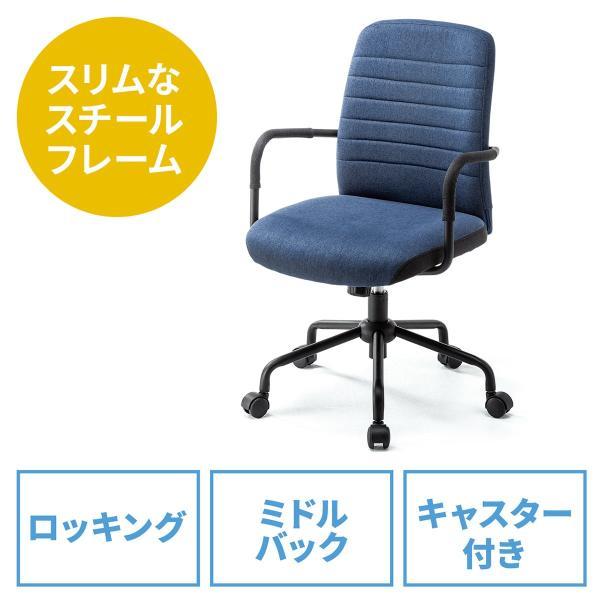 オフィスチェア パソコンチェア デザインチェア 事務椅子 肘付き オフィスチェアー デスクチェア シンプル 椅子 チェア チェアー イス いす オフィス(即納)|sanwadirect|21