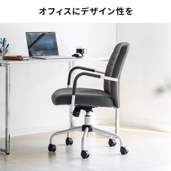 オフィスチェア パソコンチェア デザインチェア 事務椅子 肘付き オフィスチェアー デスクチェア シンプル 椅子 チェア チェアー イス いす オフィス(即納)|sanwadirect|04