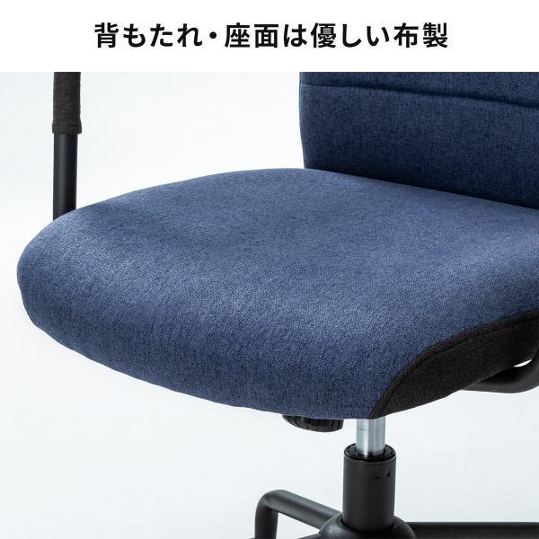 オフィスチェア パソコンチェア デザインチェア 事務椅子 肘付き オフィスチェアー デスクチェア シンプル 椅子 チェア チェアー イス いす オフィス(即納)|sanwadirect|05