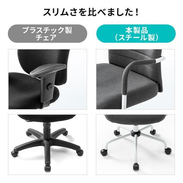 オフィスチェア パソコンチェア デザインチェア 事務椅子 肘付き オフィスチェアー デスクチェア シンプル 椅子 チェア チェアー イス いす オフィス(即納)|sanwadirect|06