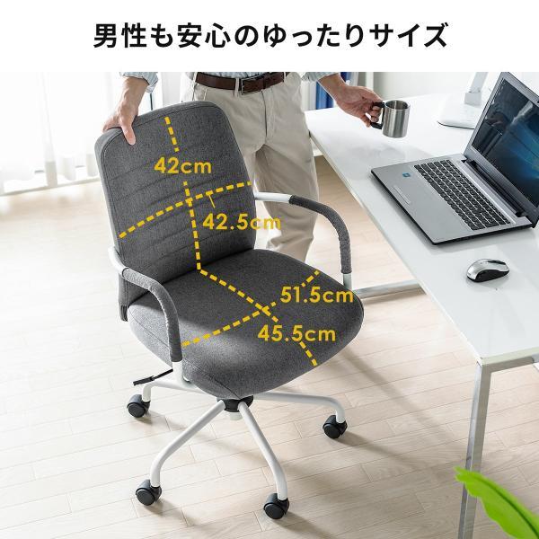 オフィスチェア パソコンチェア デザインチェア 事務椅子 肘付き オフィスチェアー デスクチェア シンプル 椅子 チェア チェアー イス いす オフィス(即納)|sanwadirect|07