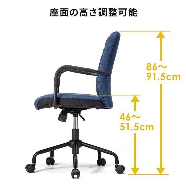 オフィスチェア パソコンチェア デザインチェア 事務椅子 肘付き オフィスチェアー デスクチェア シンプル 椅子 チェア チェアー イス いす オフィス(即納)|sanwadirect|09