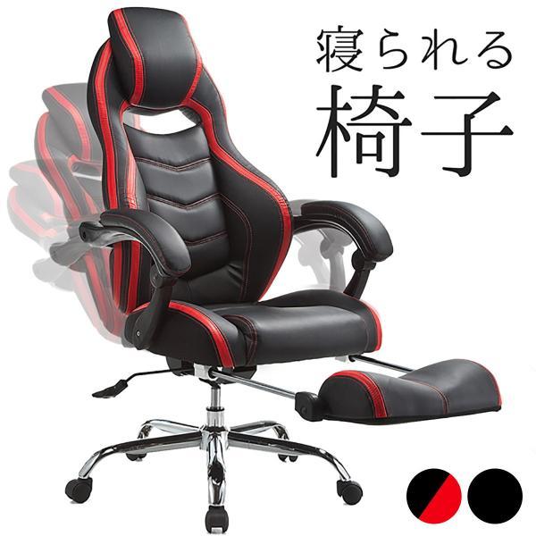 ゲーミングチェア リクライニング オットマン フットレスト デスクチェア パソコンチェア レーシングチェア オフィスチェア チェア 椅子 ハイバック(即納)|sanwadirect