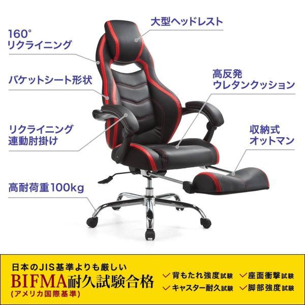 ゲーミングチェア リクライニング オットマン フットレスト デスクチェア パソコンチェア レーシングチェア オフィスチェア チェア 椅子 ハイバック(即納)|sanwadirect|02