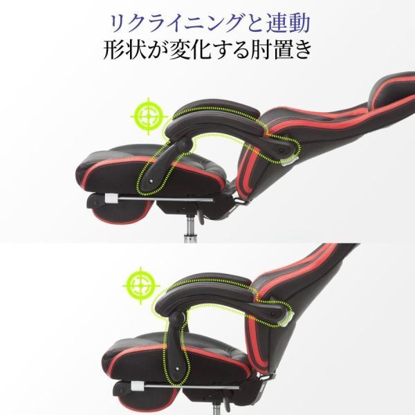 ゲーミングチェア リクライニング オットマン フットレスト デスクチェア パソコンチェア レーシングチェア オフィスチェア チェア 椅子 ハイバック(即納)|sanwadirect|11