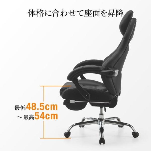 ゲーミングチェア リクライニング オットマン フットレスト デスクチェア パソコンチェア レーシングチェア オフィスチェア チェア 椅子 ハイバック(即納)|sanwadirect|12