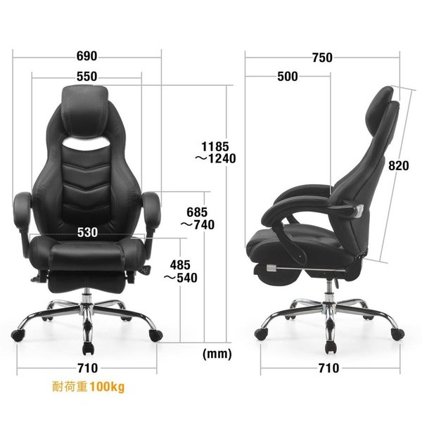 ゲーミングチェア リクライニング オットマン フットレスト デスクチェア パソコンチェア レーシングチェア オフィスチェア チェア 椅子 ハイバック(即納)|sanwadirect|14