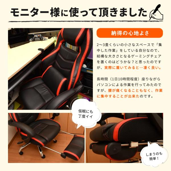 ゲーミングチェア リクライニング オットマン フットレスト デスクチェア パソコンチェア レーシングチェア オフィスチェア チェア 椅子 ハイバック(即納)|sanwadirect|16