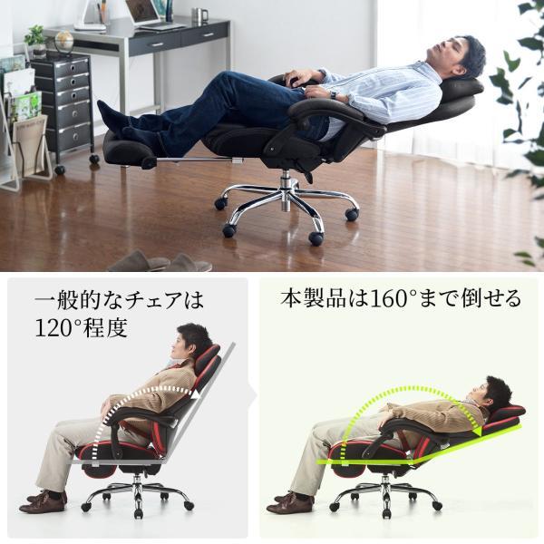 ゲーミングチェア リクライニング オットマン フットレスト デスクチェア パソコンチェア レーシングチェア オフィスチェア チェア 椅子 ハイバック(即納)|sanwadirect|04