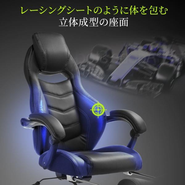 ゲーミングチェア リクライニング オットマン フットレスト デスクチェア パソコンチェア レーシングチェア オフィスチェア チェア 椅子 ハイバック(即納)|sanwadirect|05