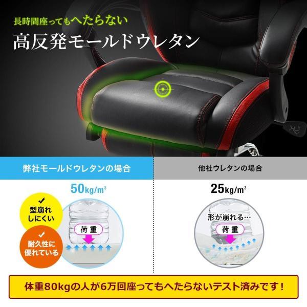 ゲーミングチェア リクライニング オットマン フットレスト デスクチェア パソコンチェア レーシングチェア オフィスチェア チェア 椅子 ハイバック(即納)|sanwadirect|06