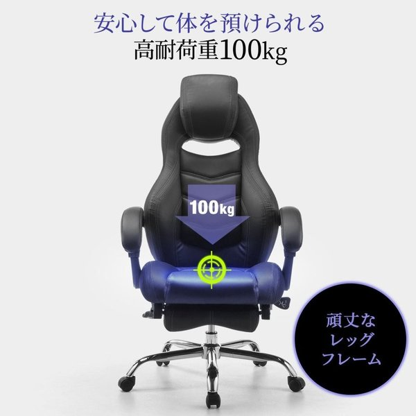 ゲーミングチェア リクライニング オットマン フットレスト デスクチェア パソコンチェア レーシングチェア オフィスチェア チェア 椅子 ハイバック(即納)|sanwadirect|07