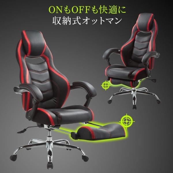 ゲーミングチェア リクライニング オットマン フットレスト デスクチェア パソコンチェア レーシングチェア オフィスチェア チェア 椅子 ハイバック(即納)|sanwadirect|08