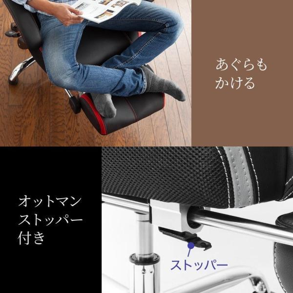ゲーミングチェア リクライニング オットマン フットレスト デスクチェア パソコンチェア レーシングチェア オフィスチェア チェア 椅子 ハイバック(即納)|sanwadirect|09