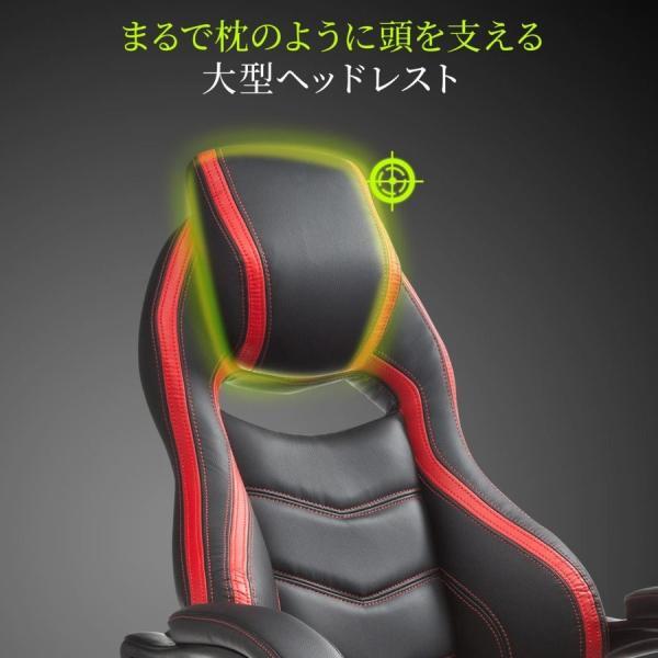 ゲーミングチェア リクライニング オットマン フットレスト デスクチェア パソコンチェア レーシングチェア オフィスチェア チェア 椅子 ハイバック(即納)|sanwadirect|10