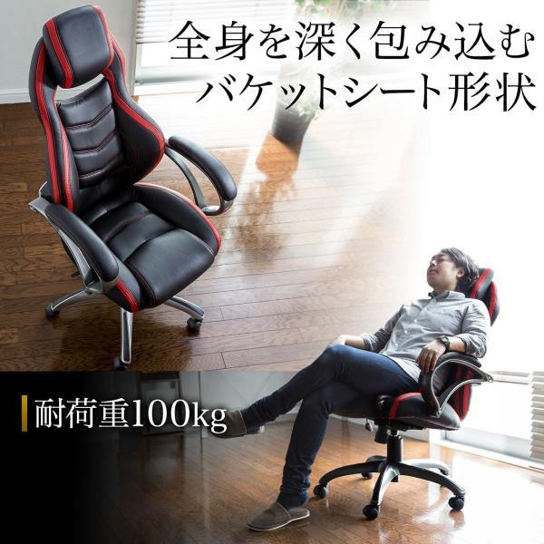 オフィスチェア ゲーミングチェア バケットシート ハイバック 肘付き デスクチェア パソコンチェア 椅子 イス いす(即納)|sanwadirect|02