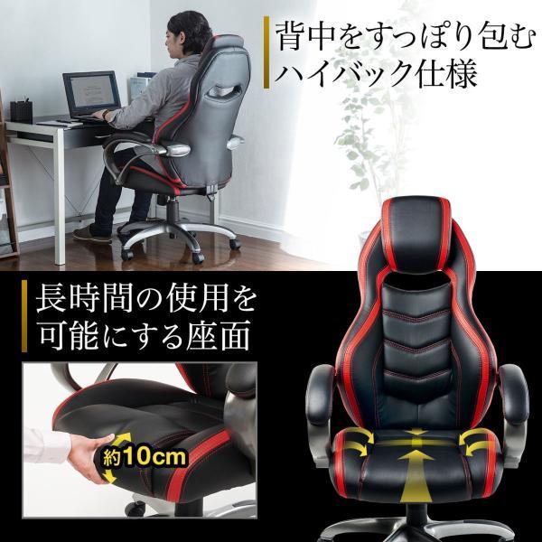 オフィスチェア ゲーミングチェア バケットシート ハイバック 肘付き デスクチェア パソコンチェア 椅子 イス いす(即納)|sanwadirect|03
