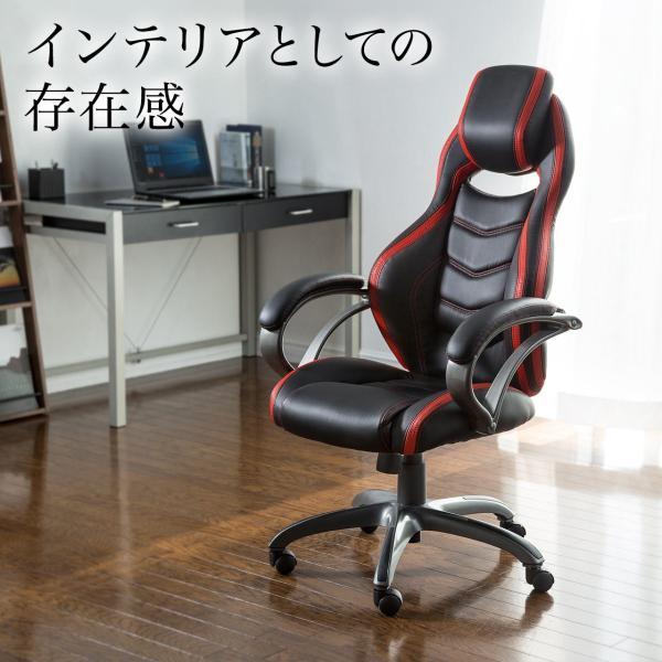 オフィスチェア ゲーミングチェア バケットシート ハイバック 肘付き デスクチェア パソコンチェア 椅子 イス いす(即納)|sanwadirect|04