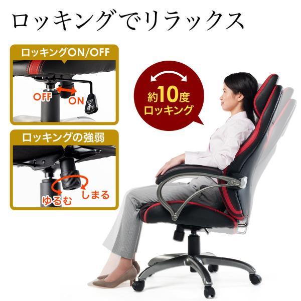 オフィスチェア ゲーミングチェア バケットシート ハイバック 肘付き デスクチェア パソコンチェア 椅子 イス いす(即納)|sanwadirect|05