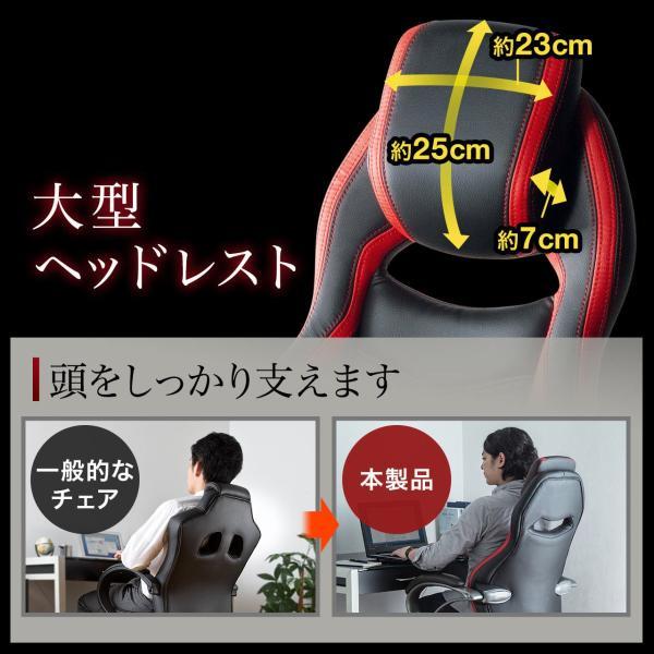 オフィスチェア ゲーミングチェア バケットシート ハイバック 肘付き デスクチェア パソコンチェア 椅子 イス いす(即納)|sanwadirect|06