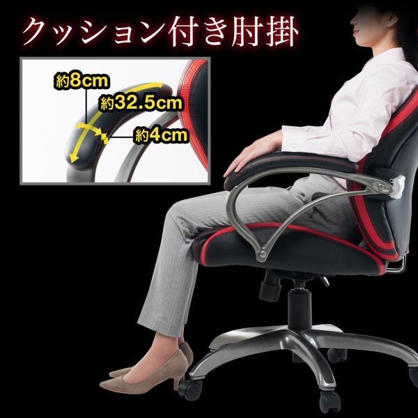 オフィスチェア ゲーミングチェア バケットシート ハイバック 肘付き デスクチェア パソコンチェア 椅子 イス いす(即納)|sanwadirect|07